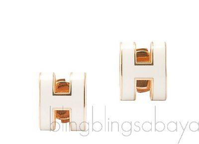 Pop-H Stud Earrings