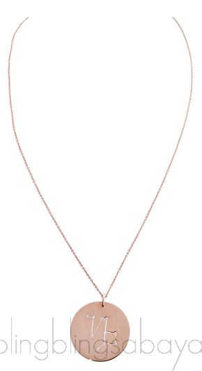 Capricorn Diamond Pendant Necklace