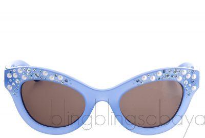 Brilliance Blue Sunglasses
