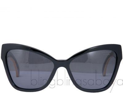 5271 Black Cat Eye Sunglasses